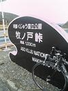 Image466